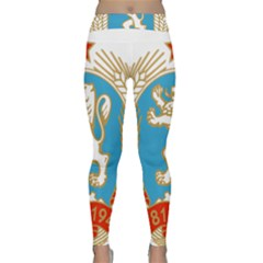 Coat Of Arms Of People s Republic Of Bulgaria, 1971-1990 Classic Yoga Leggings by abbeyz71
