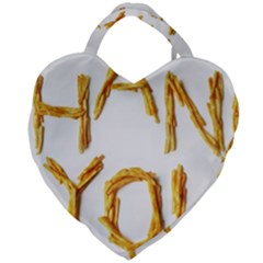 Thank You French Fries Giant Heart Shaped Tote by goodart