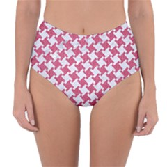 Houndstooth2 White Marble & Pink Denim Reversible High Waist Bikini Bottoms
