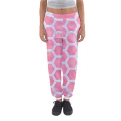HEXAGON2 WHITE MARBLE & PINK WATERCOLOR Women s Jogger Sweatpants