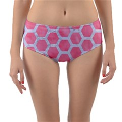 HEXAGON2 WHITE MARBLE & PINK WATERCOLOR Reversible Mid-Waist Bikini Bottoms