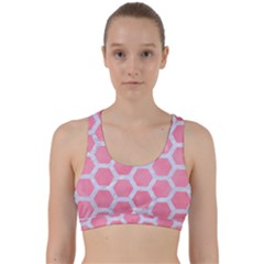 HEXAGON2 WHITE MARBLE & PINK WATERCOLOR Back Weave Sports Bra