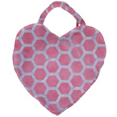 HEXAGON2 WHITE MARBLE & PINK WATERCOLOR Giant Heart Shaped Tote