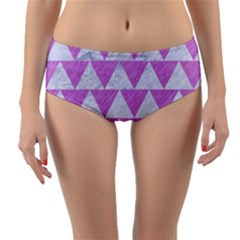 Triangle2 White Marble & Purple Colored Pencil Reversible Mid Waist Bikini Bottoms by trendistuff