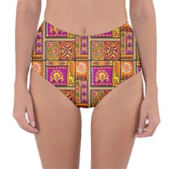 Traditional Africa Border Wallpaper Pattern Colored 3 Reversible High-waist Bikini Bottoms by EDDArt