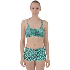Woven2 White Marble & Green Marble Women s Sports Set