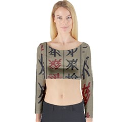Ancient Chinese Secrets Characters Long Sleeve Crop Top by Samandel