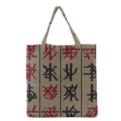 Ancient Chinese Secrets Characters Grocery Tote Bag by Samandel