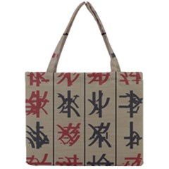 Ancient Chinese Secrets Characters Mini Tote Bag