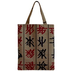 Ancient Chinese Secrets Characters Zipper Classic Tote Bag by Samandel
