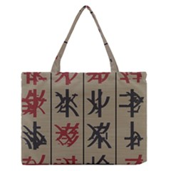 Ancient Chinese Secrets Characters Zipper Medium Tote Bag by Samandel