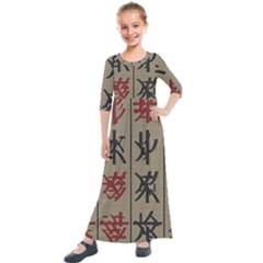 Ancient Chinese Secrets Characters Kids  Quarter Sleeve Maxi Dress by Samandel
