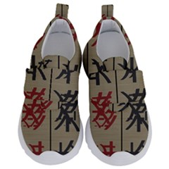 Ancient Chinese Secrets Characters Velcro Strap Shoes by Samandel