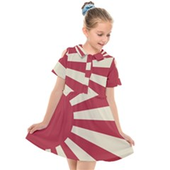 Rising Sun Flag Kids  Short Sleeve Shirt Dress