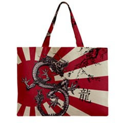 Rising Sun Flag Zipper Mini Tote Bag