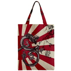 Rising Sun Flag Zipper Classic Tote Bag