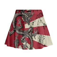 Rising Sun Flag Mini Flare Skirt