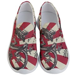 Rising Sun Flag Men s Lightweight Slip Ons