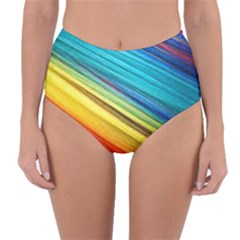Rainbow Reversible High Waist Bikini Bottoms by NSGLOBALDESIGNS2