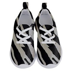 Zebra Print Running Shoes