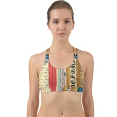 Digitally Created Collage Pattern Made Up Of Patterned Stripes Back Web Sports Bra by Jojostore