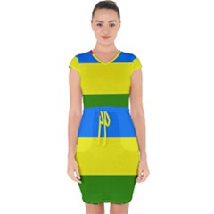 Flag Of Beja Congress Capsleeve Drawstring Dress
