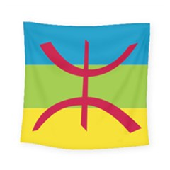 Berber Ethnic Flag Square Tapestry (small) by abbeyz71