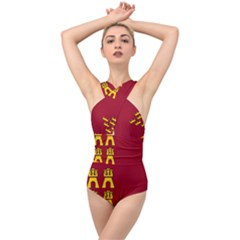 Coat Of Arms Of Murcia Cross Front Low Back Swimsuit