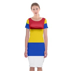 Druze Flag  Classic Short Sleeve Midi Dress