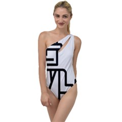 Mafioso To One Side Swimsuit by Randy2013t