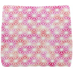 Traditional Patterns Hemp Pattern Seat Cushion