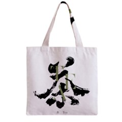 Tea Calligraphy Grocery Tote Bag