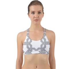 Encapsulated Back Web Sports Bra by Jojostore