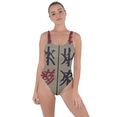 Ancient Chinese Secrets Characters Bring Sexy Back Swimsuit