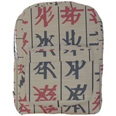 Ancient Chinese Secrets Characters Full Print Backpack