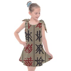 Ancient Chinese Secrets Characters Kids  Tie Up Tunic Dress