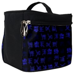 Neon Oriental Characters Print Pattern Make Up Travel Bag (big) by dflcprintsclothing