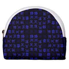 Neon Oriental Characters Print Pattern Horseshoe Style Canvas Pouch by dflcprintsclothing