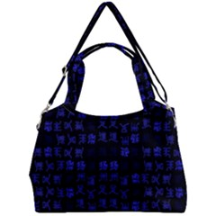 Neon Oriental Characters Print Pattern Double Compartment Shoulder Bag by dflcprintsclothing