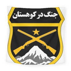 Iranian Military Mountain Warfare Badge Square Tapestry (large) by abbeyz71