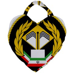 Iranian Army Badge Of Associate Degree Conscript Giant Heart Shaped Tote by abbeyz71