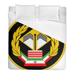 Iranian Army Badge Of Master s Degree Conscript Duvet Cover (full/ Double Size) by abbeyz71