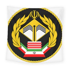 Iranian Army Badge Of Master s Degree Conscript Square Tapestry (large)