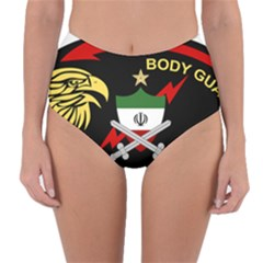 Iranian Army Bodyguard Badge Reversible High-waist Bikini Bottoms by abbeyz71