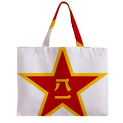 Emblem Of People s Liberation Army  Medium Tote Bag by abbeyz71