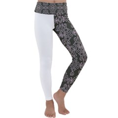Timeless! Kids  Lightweight Velour Classic Yoga Leggings by TimelessFashion