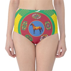 Turkmenistan National Emblem, 2000-2003 Classic High-waist Bikini Bottoms by abbeyz71