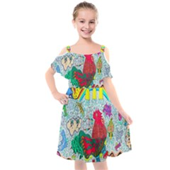 Supersonic Key West Gypsy Blast Kids  Cut Out Shoulders Chiffon Dress