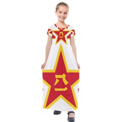 Roundel Of People s Liberation Army Air Force Kids  Short Sleeve Maxi Dress by abbeyz71