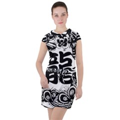 Chinese Dragon Drawstring Hooded Dress by Bejoart